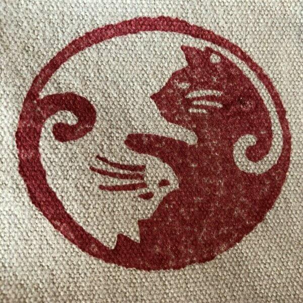 ying yang stempel